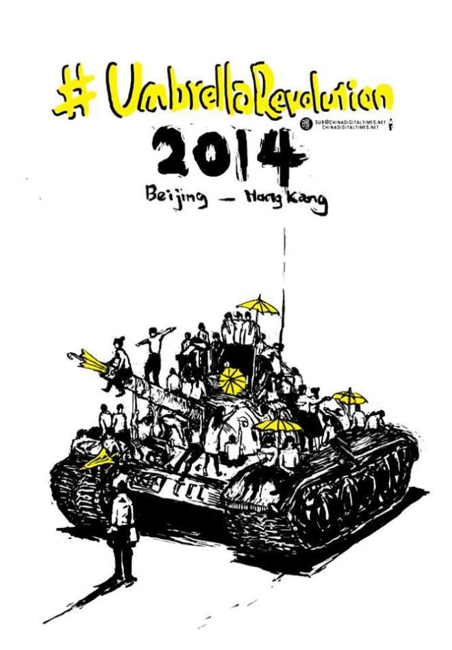 Umbrella revolution_2
