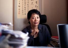 Gul Jianmei