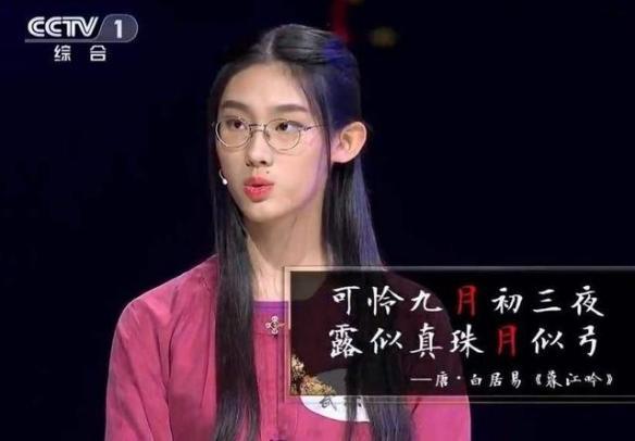 Wu Yishu