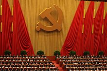 220px-18th_National_Congress_of_the_Communist_Party_of_China