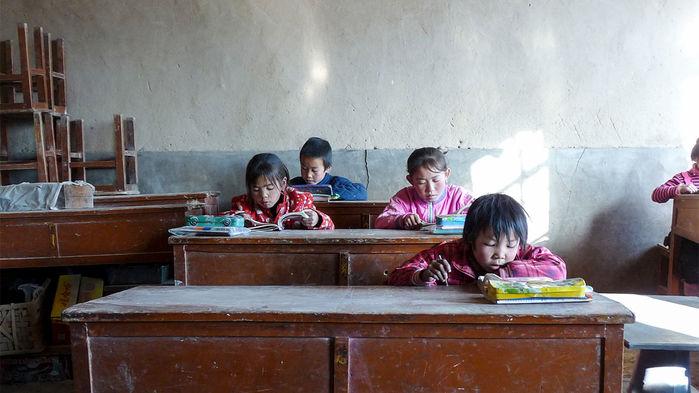 Klassrum på landet
